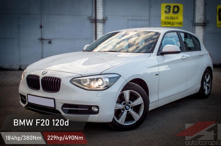 BMW 120d F20 чип-тюнинг