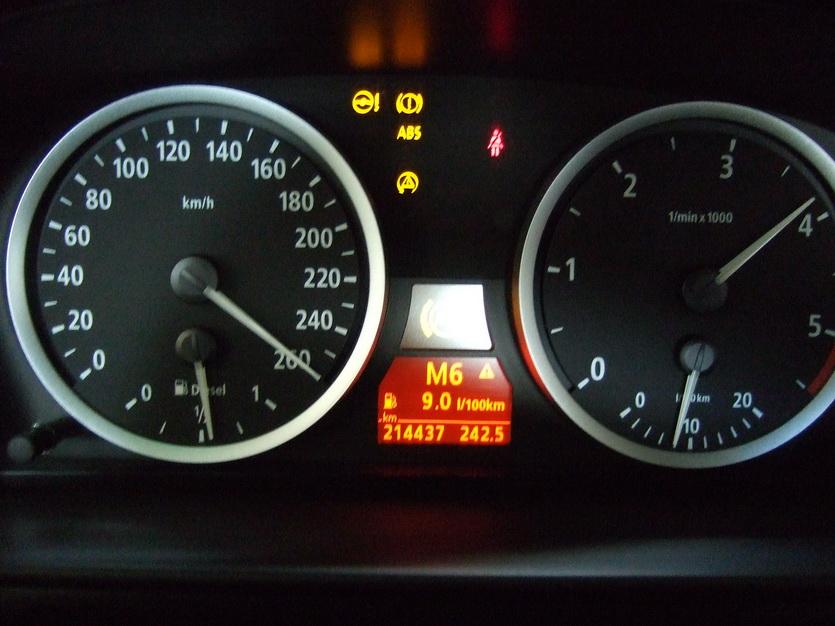 260 км/ч на спидометре